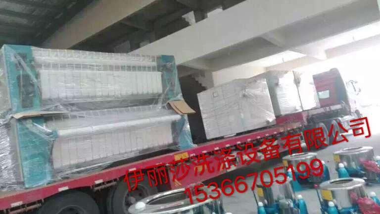 鸿运国际鸿运在线app官网下载等洗涤设备运往盐城