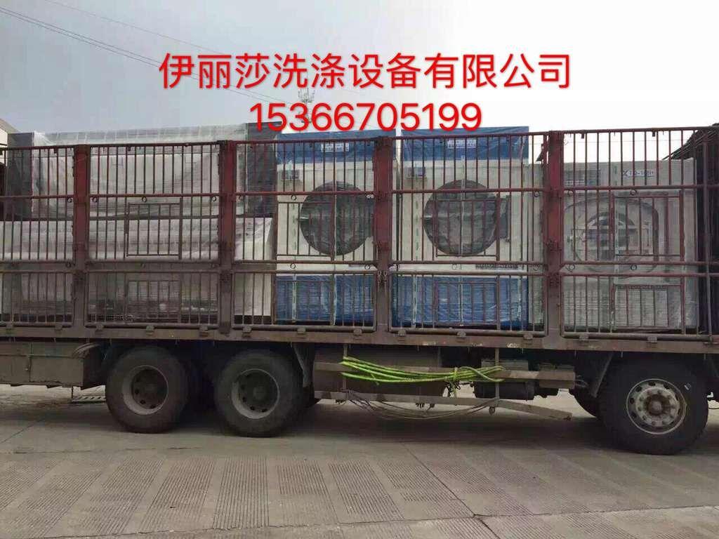 鸿运国际洗衣机等设备发往浙江