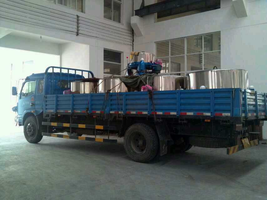 鸿运国际鸿运在线app官网下载发货运往江西