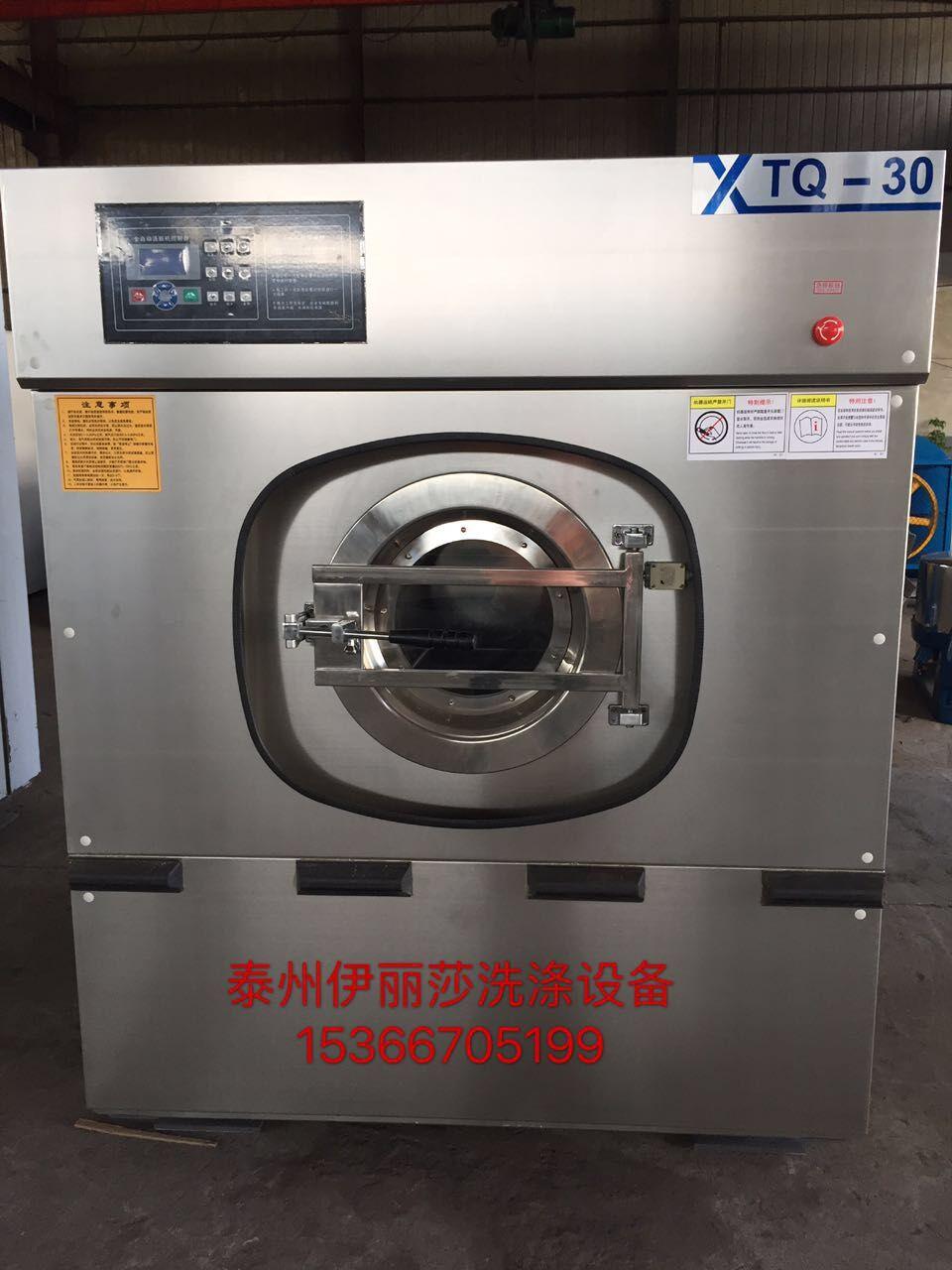 鸿运国际洗衣机